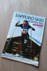 sapporo-skid.com サッポロスキッド